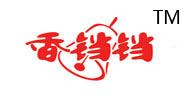 王俊昭成都市百川食品有限公司..